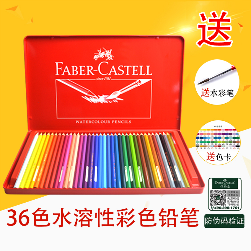 36 Color Iron Box Water Soluble