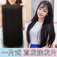 Парик женский длинные прямые волосы невидимые без Трассировка одного куска копия Сетка из натуральных волос с прямыми волосами красный Парик с длинными волосами