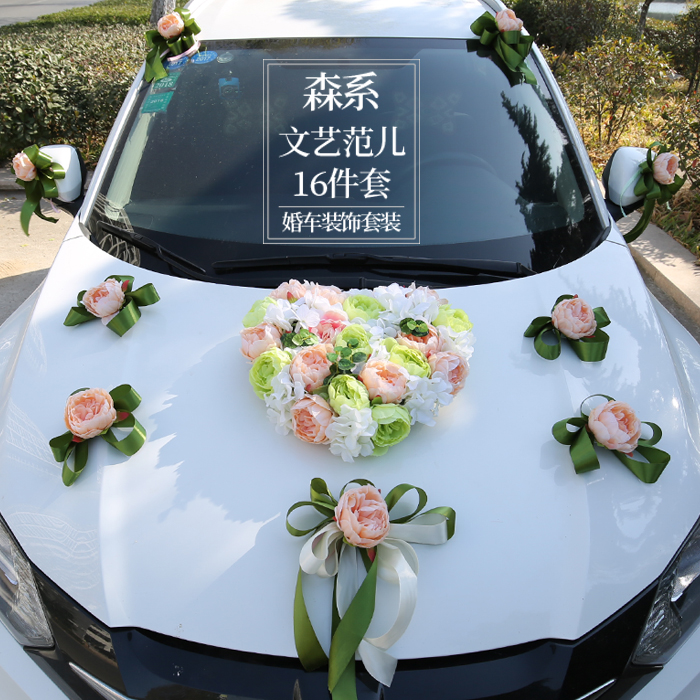 Usd 468 tucson based high end simulation silk cloth wedding car tucson based high end simulation silk cloth wedding car decoration flower set head the owner of the car vice the car wedding wedding wedding supplies junglespirit Images