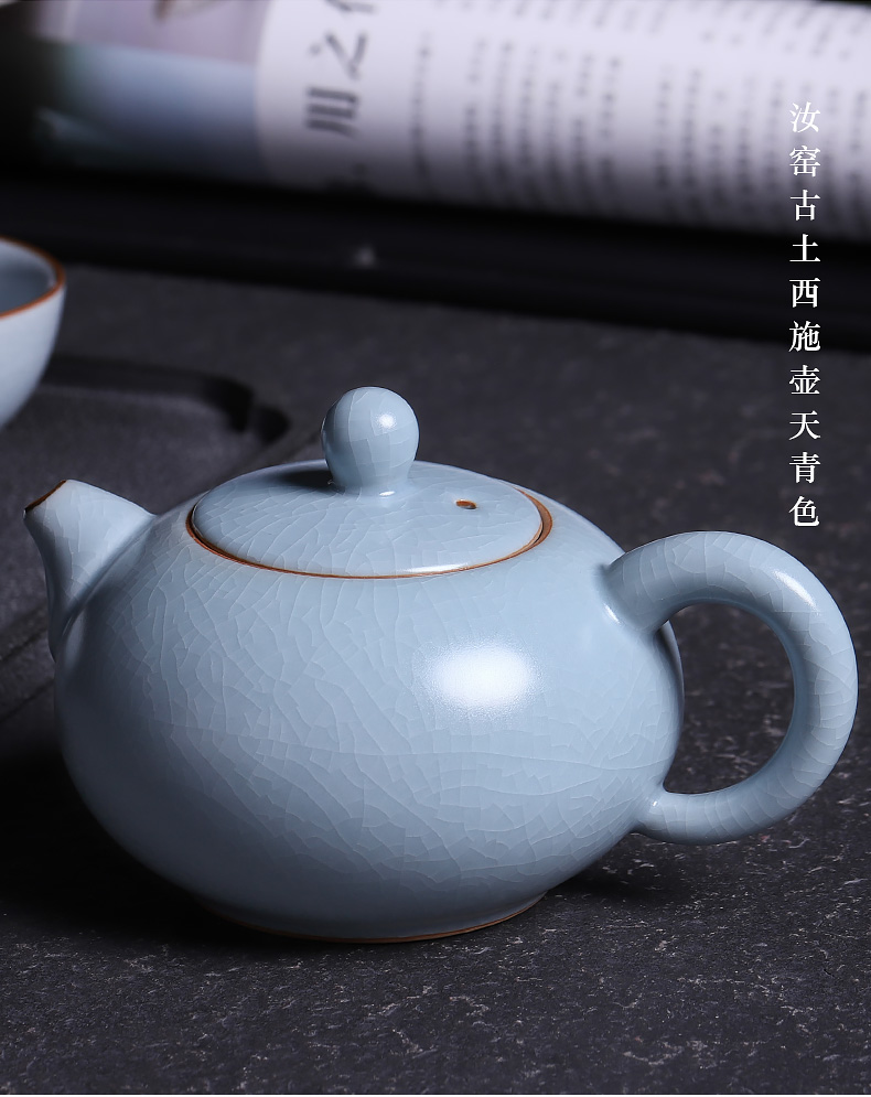 Open the slice your up ceramic teapot single pot can keep ice crack glaze small Chinese kung fu tea teapot individual household