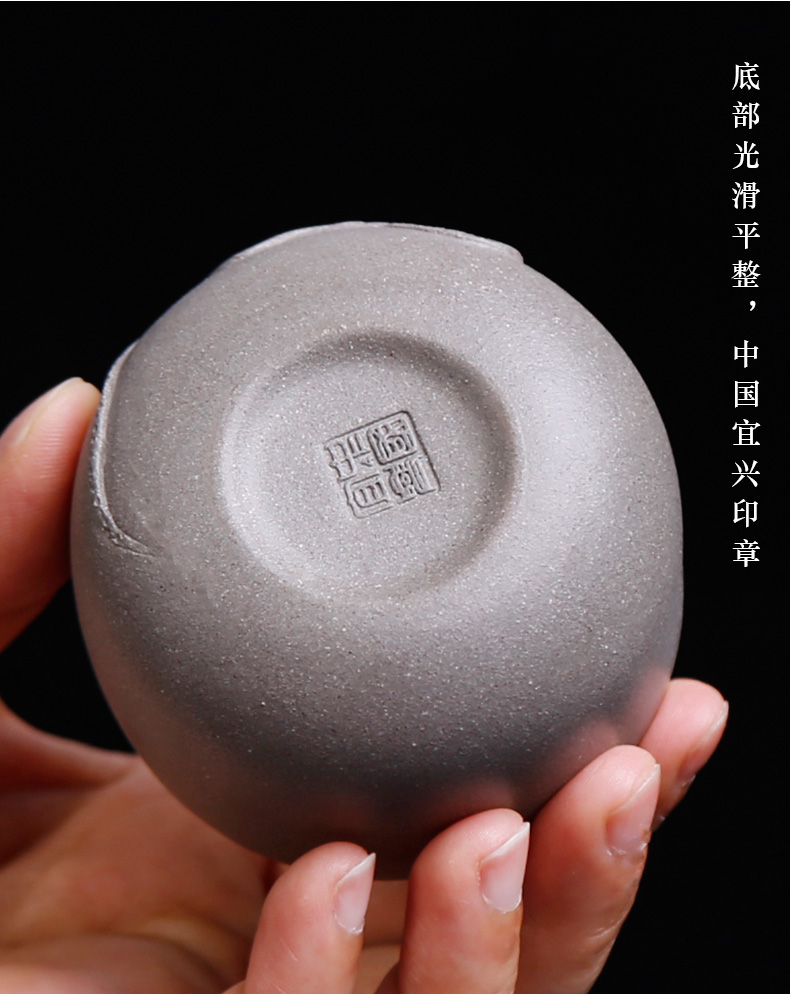 Yixing purple sand pure manual undressed ore small purple sand cup tea cup single master cup personal cup sample tea cup size