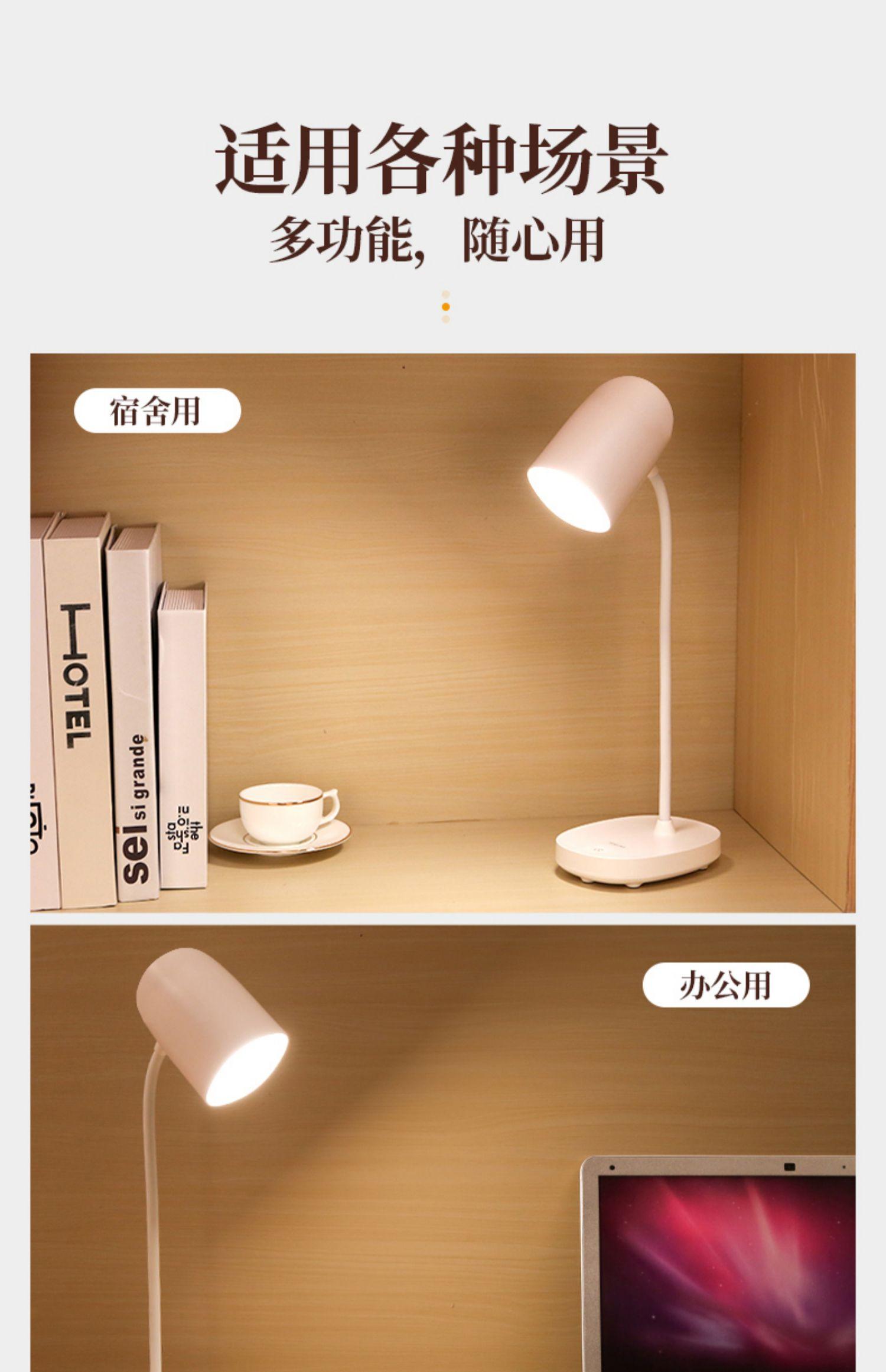 【雅格】护眼学生宿舍充插两用台灯