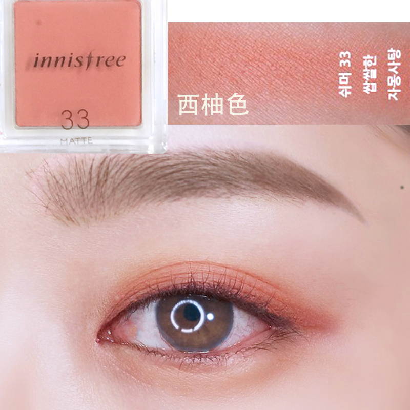 Beauty Essentials New Multi-function Monochrome Eye Shadow Glitter Pearl Mermaid Ji Gaoguang Powder Glitter Powder Body Flash