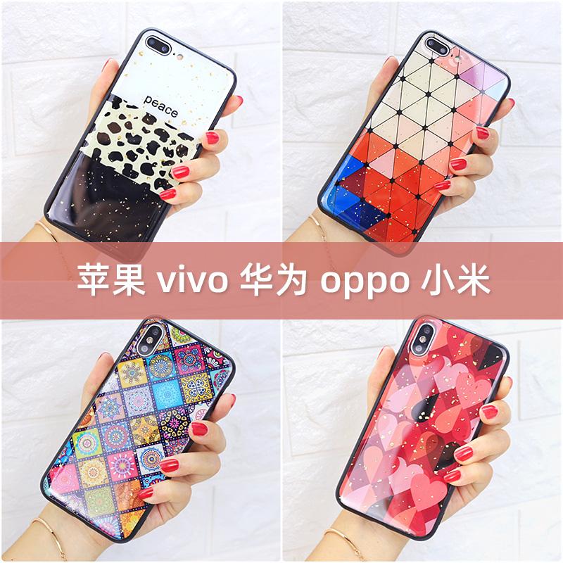 苹果x硅胶9se手机壳vivosvivos11uu11xx272727yy979797zz33i小米oppoa9女r151515aa11aa33aa77xaxaxa5