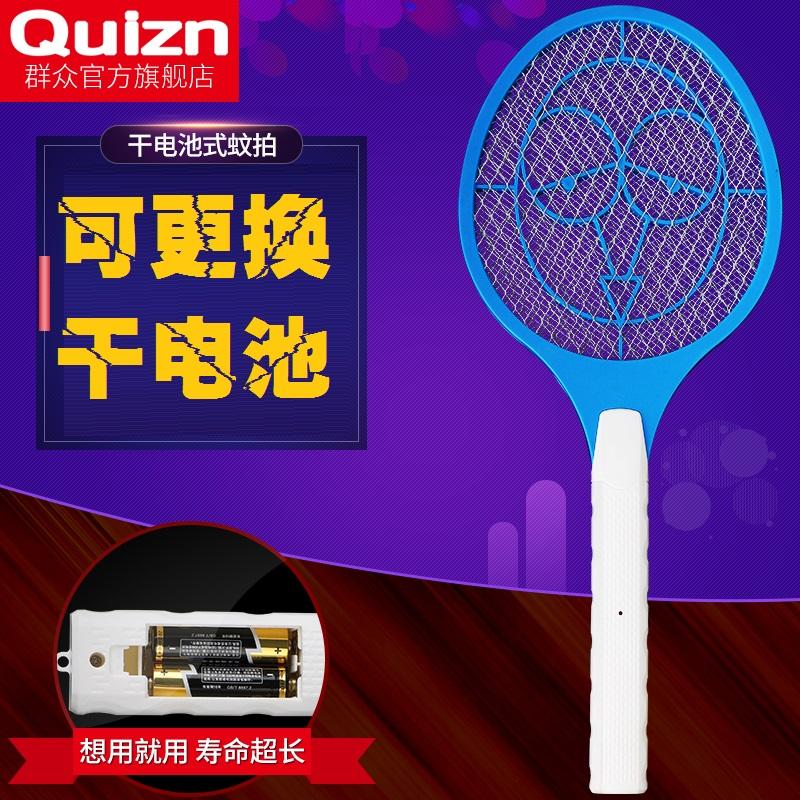 Quizn тип батареи электрический москитный шпатель электрический комаров-убийц комаров swatter электрический летать большая чистая поверхность 5-я сухая батарея