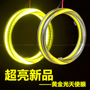 Golden Eye devil eyes angel eyes car lights motorcycle led headlight conversion rogue light gold light fittings