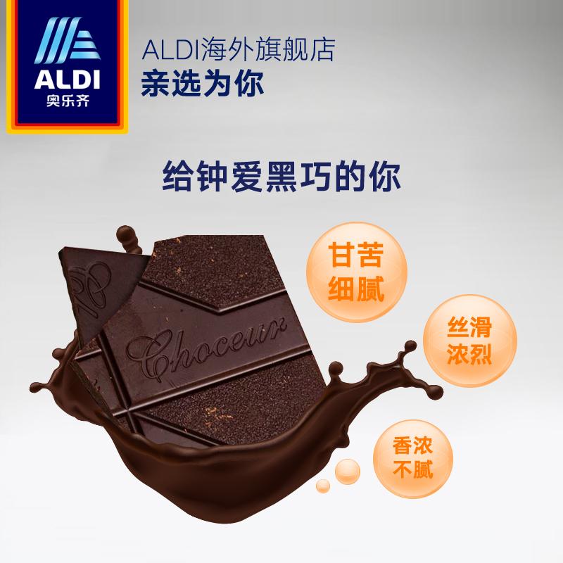奥地利进口: Choceur 75%可可纯黑巧克力 100g*3盒