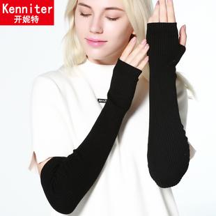 羊毛衣袖子针织袖套手臂套袖假袖子