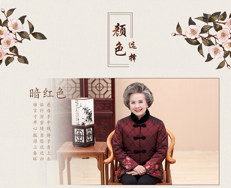 妈妈棉袄女冬装短款奶奶棉衣中老年加绒加厚老太太棉服老年人唐装7张