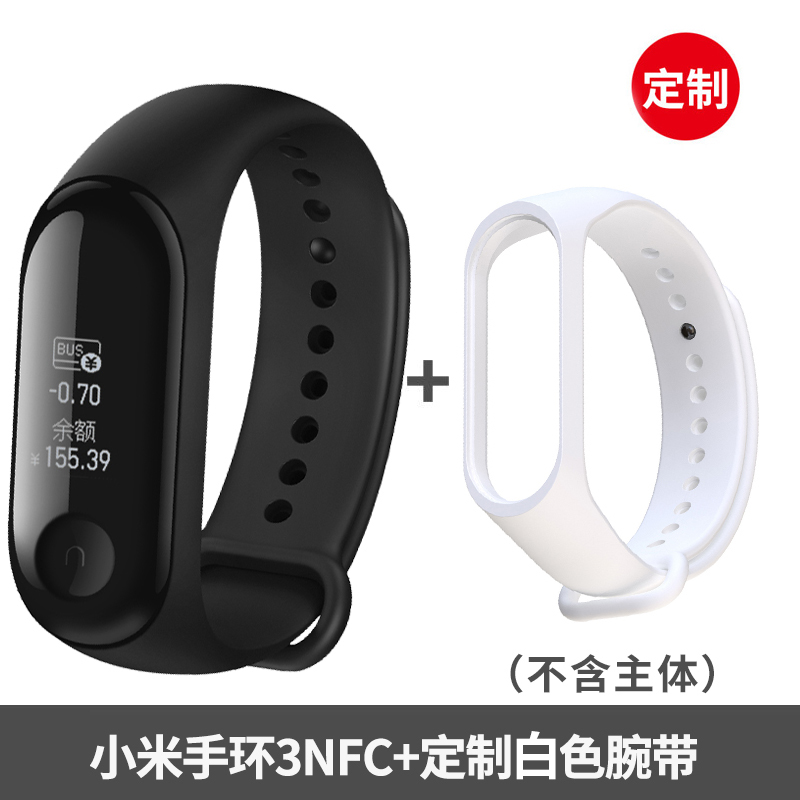 Millet Bracelet 3-nfc Version + Custom White Wristband