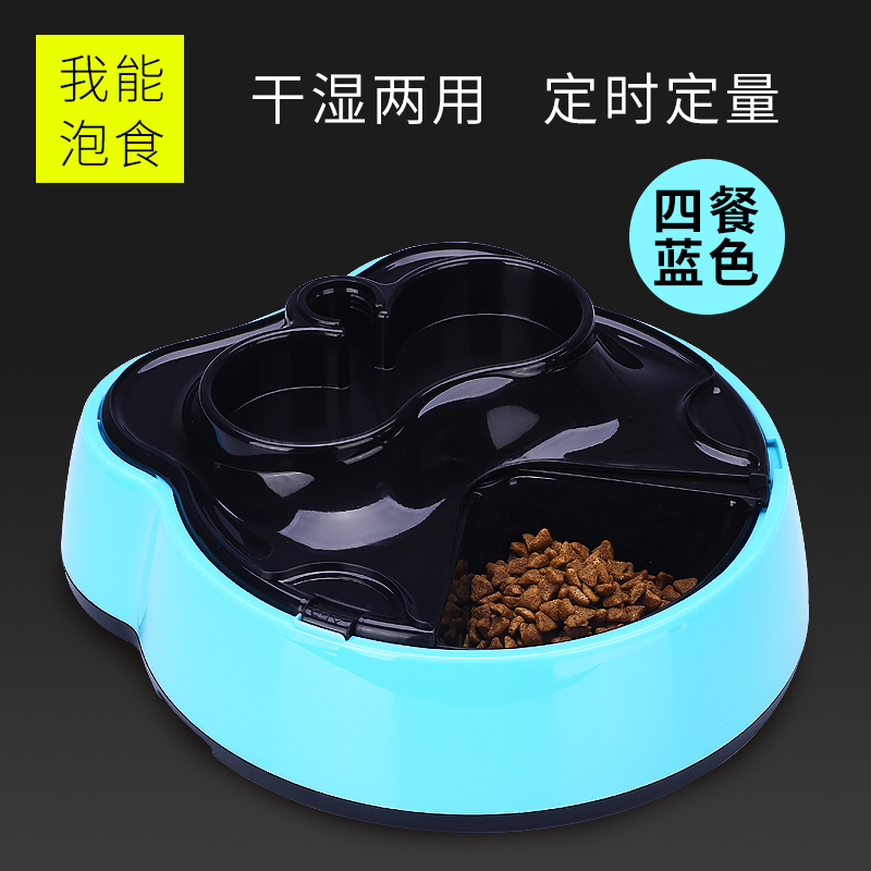 DRY AND WET AUTOMATIC FEEDER - BLUE
