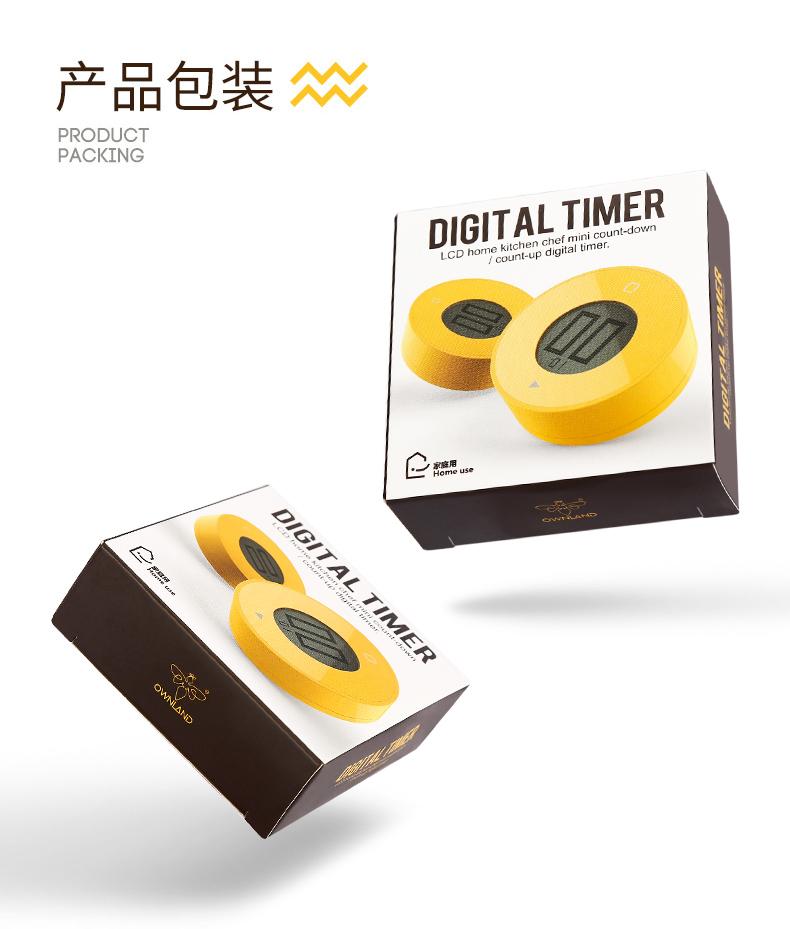 澳澜厨馨厨房计时器学生做题提醒器电子计时器磁吸定计时器定时详细照片