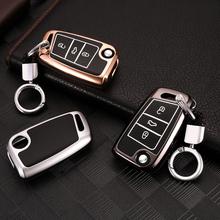 帕萨特钥匙套专用大众款钥匙包一键启动
