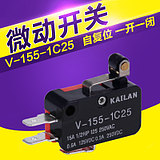 Limit switch Self-reset Micro switch V-155-1C25 Short handle with roller One open and one closed