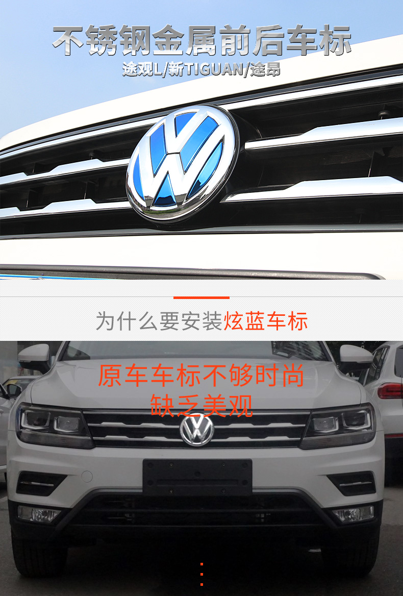 Ốp trang trí LOGO trước và sau Volkswagen Tiguan - ảnh 1