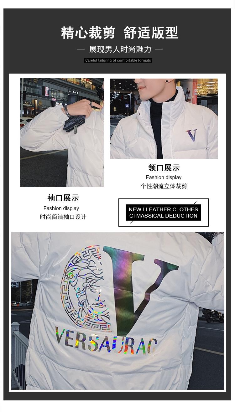 2020 winter clothing new collar Korean version of the trend slim down jacket men's tide short bright down jacket to keep warm 33 Online shopping Bangladesh
