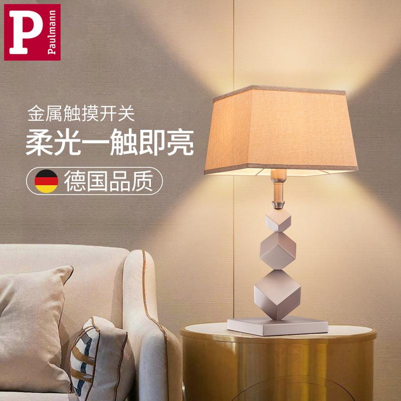 德國柏曼歐式臺燈 高檔奢華酒店臥室別墅床頭燈現代簡約藝術裝飾