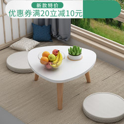 Ins Nordic mini coffee table small round table simple wood tatami tatami small family modern leisure bay window table