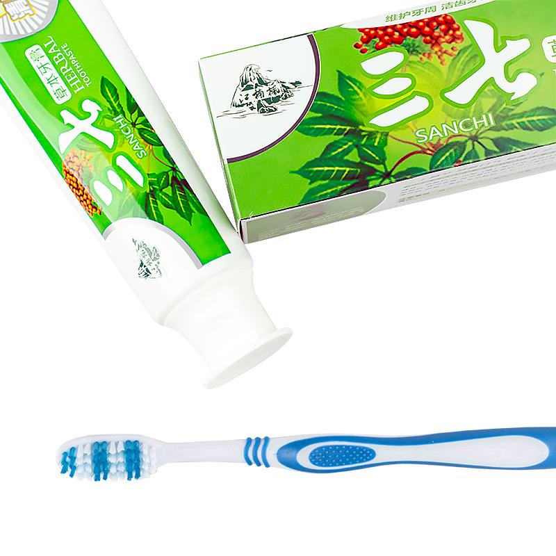 【买1送1】江楠枫 三七草本牙膏口腔牙龈护理帮手口气清新组合装