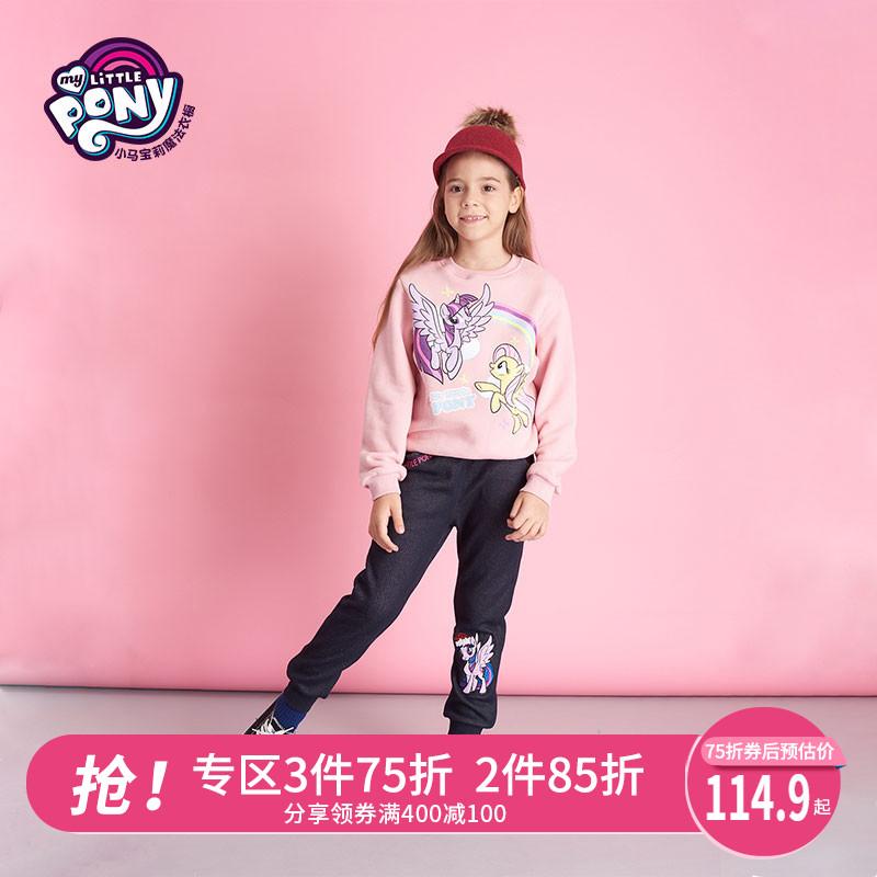 小马宝莉女童裤子2019新款秋卡通印花加绒休闲针织牛仔裤韩版洋气