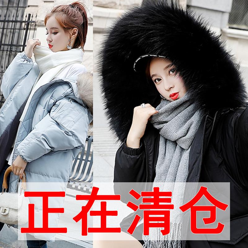 大毛领棉衣韩版宽松bf外套女冬中长款加厚面包服2020反季羽绒棉服