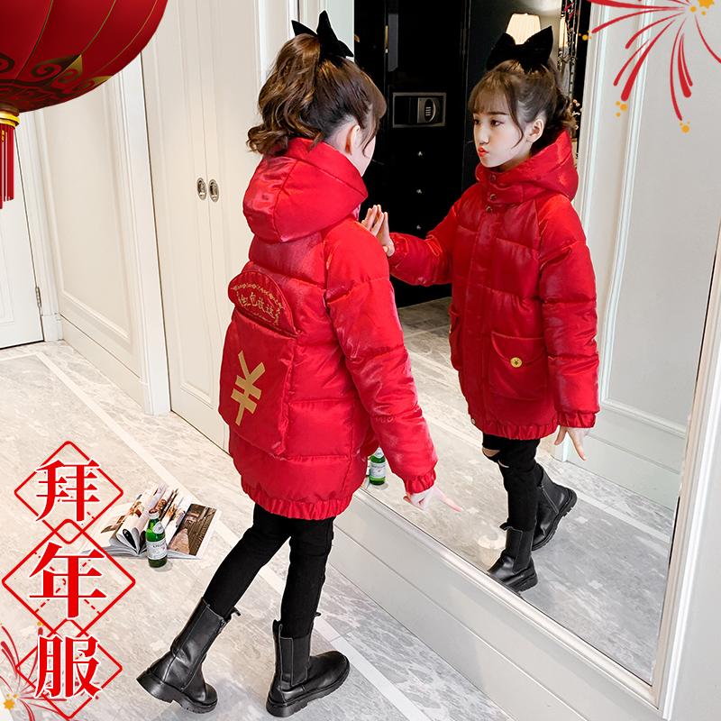 女童冬装棉衣2020新款洋气轻薄羽绒棉服袄大儿童加厚韩版外�u套小孩