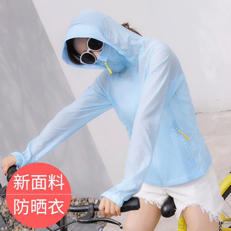 防晒衣女2019夏季新款薄外套白色女士防晒防晒衫空调短款骑车服潮