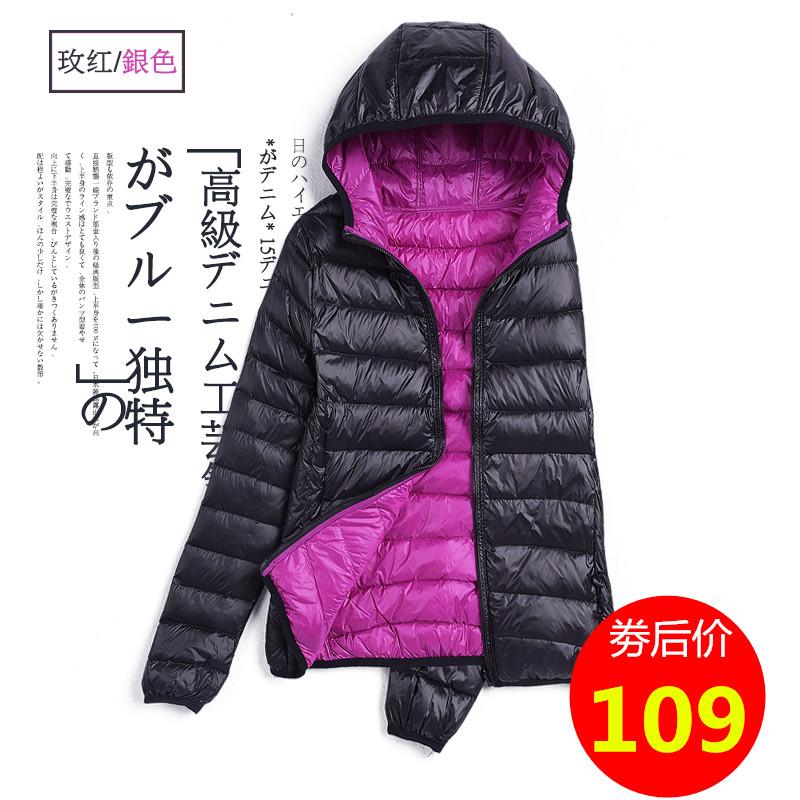 [女装穿]轻薄修身反季羽绒服女清仓双面短款穿超轻便大码外套双面