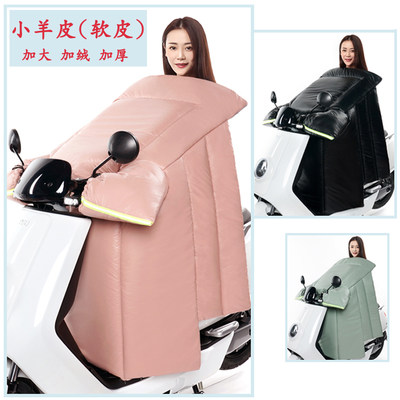 The new winter electric vehicle windshield is thickened and velvet plus Dalian body motorcycle and bicycle windshield and warm