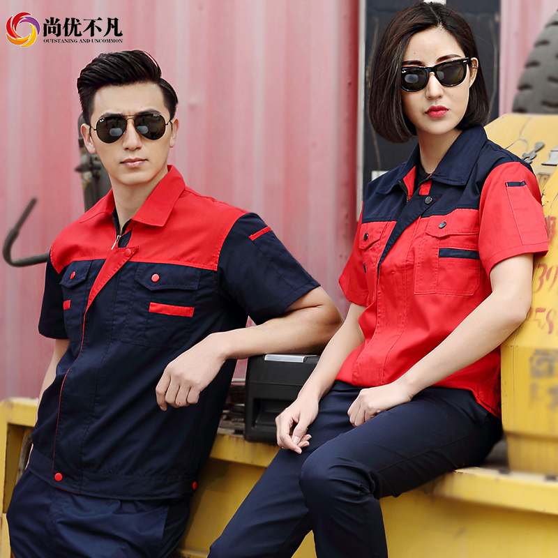 Summer overalls suits men's short-sleeved half-sleeved auto repair labor insurance clothing workshop maintenance workers labor clothing men's shirt