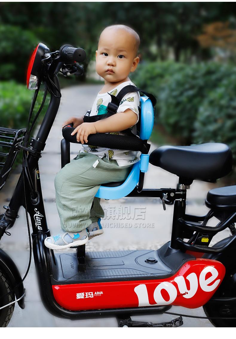 电动车儿童座椅前置可摺迭婴儿婴儿座椅电瓶儿童座椅前置通用安全详细照片