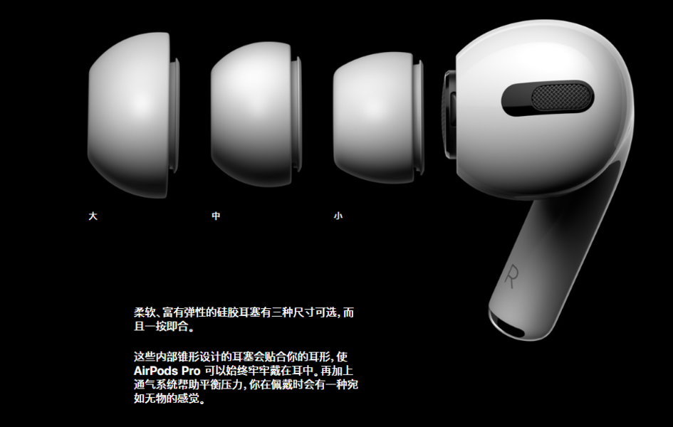 防水降噪一个没少:新AirPods发布5
