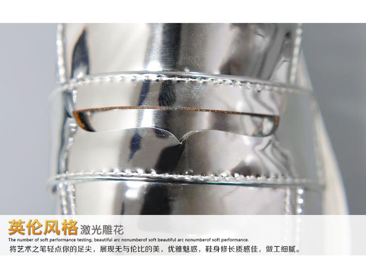 Hình ảnh nguồn hàng Giày nâng cao chiều cao màu thủy bạc độc đáo giá sỉ quảng châu taobao 1688 trung quốc về TpHCM