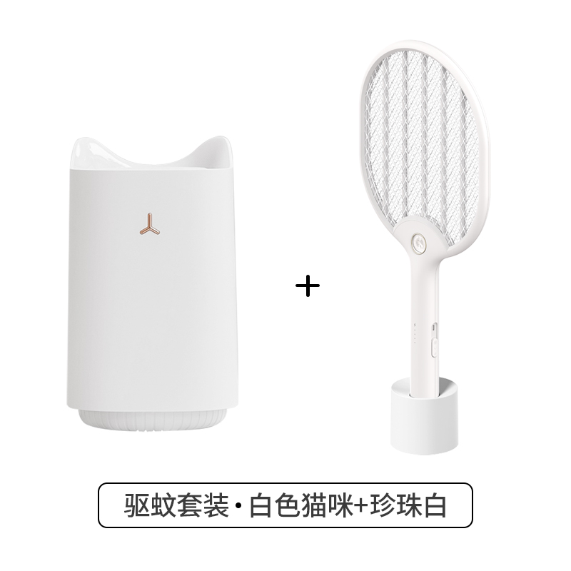 Mosquito Repellent Set-pearl White [with Base] + White Cat Mosquito Killer