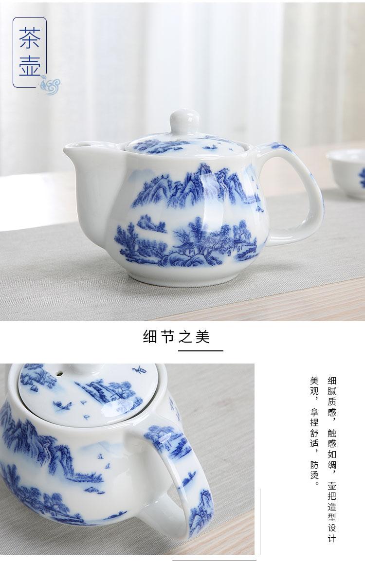 功夫茶具套装 简约家用小套 青花瓷景德镇陶瓷泡茶套装 茶壶茶杯