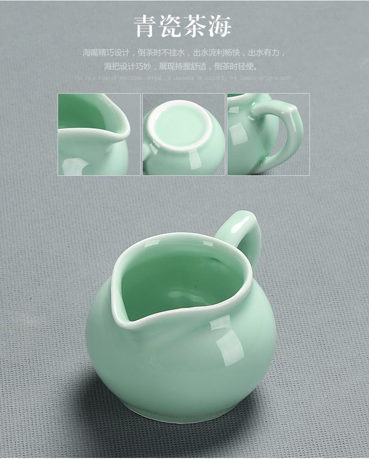青瓷功夫茶具套装家用办公陶瓷鲤鱼茶杯盖碗茶壶茶洗茶盘整套组合