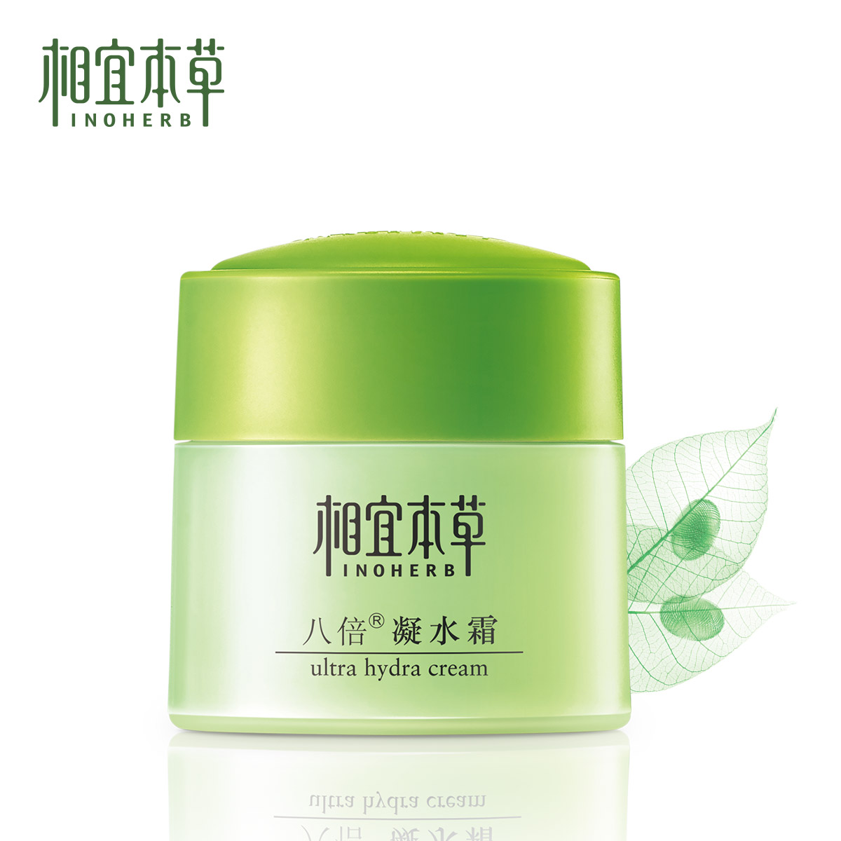 Appropriate Materia Medica Condensate Cream Hydrating Moisturizing Moisturizer Facial Oil Skin Care Lotion Domestic