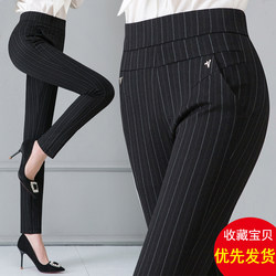Mother's leggings women wear striped spring and autumn casual pants middle-aged and elderly high-waist loose elastic elastic waist foot pants