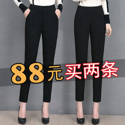 Harlem pants women's loose spring and summer 2021 new high waist elastic and thin casual pants