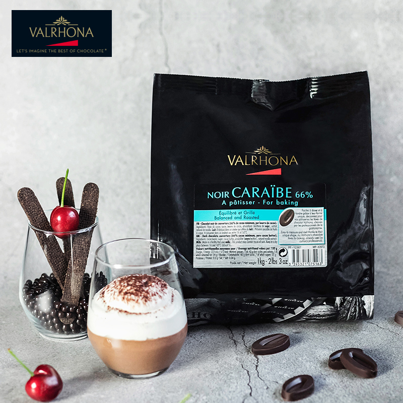 Valrhona черный шоколад фасоль 1kg карибского бассейна 66% ручной работы семья выпекать выпекать сырье франция импорт