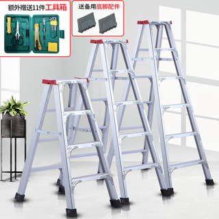 Herringbone ladder household thickened folding staircase project 2m telescopic aluminum alloy ladder indoor aluminum ladder 1.5m double ladder
