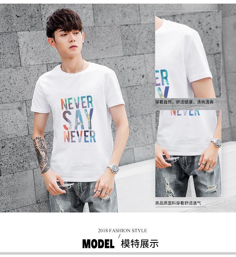 Sangro mùa hè 2018 mới ngắn tay t- shirt nam mỏng kích thước lớn băng mát mẻ thường xuyên mỏng xu hướng áo sơ mi từ bi áo thun nam tay ngắn cổ trụ