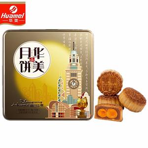 【礼品铁盒装】华美双蛋黄莲蓉月饼720g