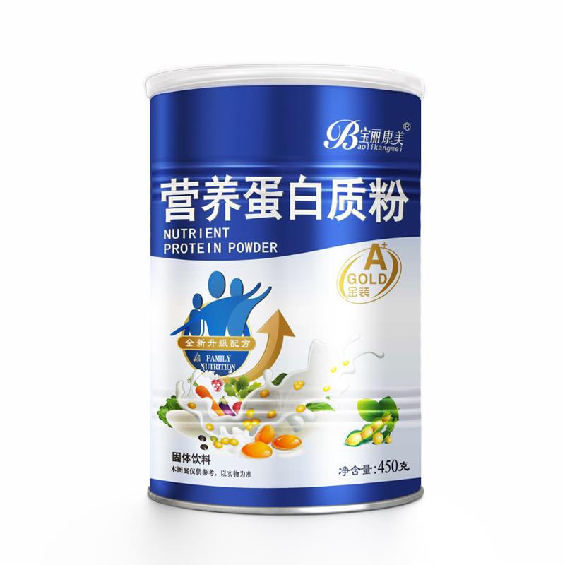 营养蛋白质粉中老年儿童老人蛋白粉成人营养粉免疫力植物正品增强