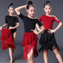 【新款】儿童拉丁舞流苏舞蹈服