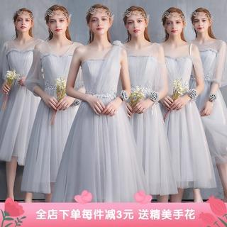 Бессмертный темперамент подружка невесты одежда 2020 новый лето серый свадьба подружка невесты группа сестры юбка длина полный промышленность платья женщина, цена 1229 руб