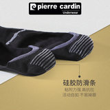 Pierre Cardin socks men's socks summer sweat-absorbent boat socks men's low-cut shallow mouth full invisible silicone non-slip anti-shedding