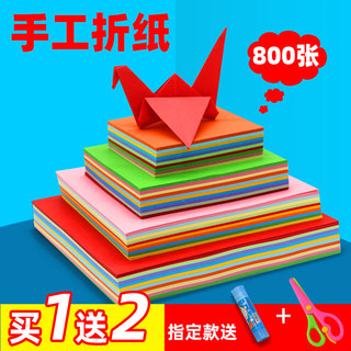 Color A4 Paper Thousand Paper Crane Origami Material Square Kindergarten DIY Handmade Colored Paper 15*15cm Square Paper Cut 20 Color Colored Cardboard Hard Cardboard Children's Handmade Paper