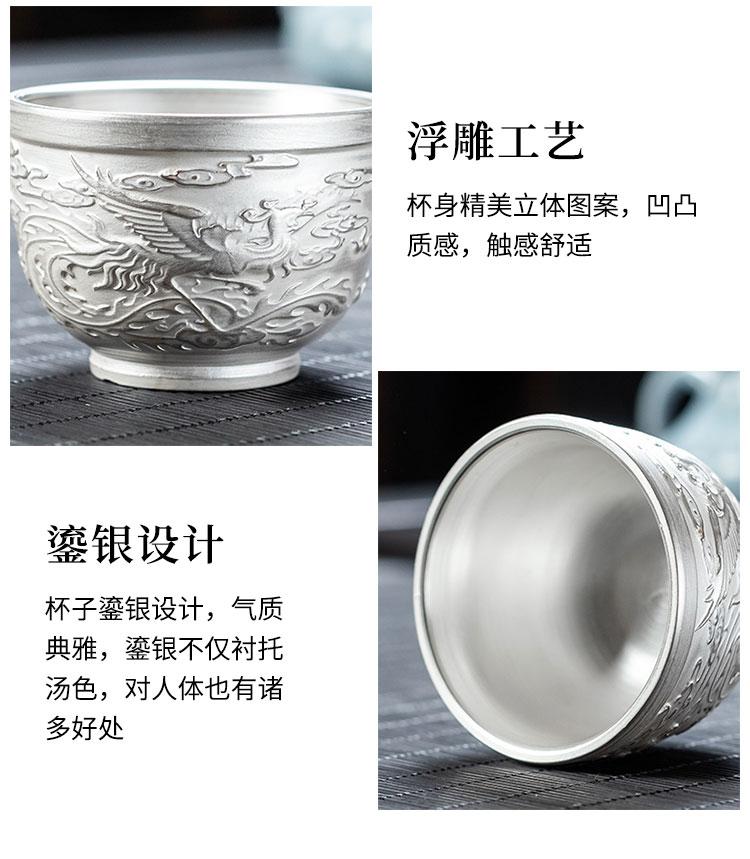 夏洁色釉茶杯仿古宫廷杯个人杯创意鎏银杯单杯功夫竞技宝app苹果官方下载陶瓷泡茶杯