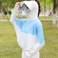 【618预售】冰丝防晒衣夏季时尚防紫外线